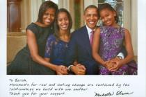 Sarah Brinson: Get Ready, Get Set, Vote for Obama!