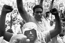 Pressure Grows To Release 1971 Attica Rebellion Report
