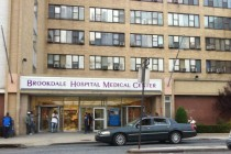 Tentative State Budget Contains $700 Million for Possible Hospital in Brownsville/ East New York