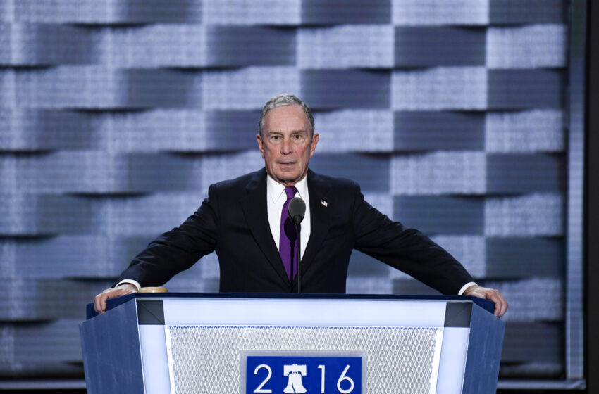 Michael Bloomberg Speaks on Donald Trump at the Democratic Convention
