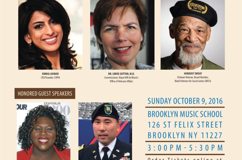 """The Bedford Stuyvesant Museum of Africa Presents: The Third Annual Nelson """"Madiba"""" Mandela Humanitarian Awards"""